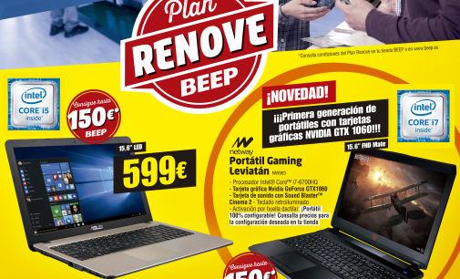 """Vuelve el """"Plan Renove"""" de las tiendas Beep y PC Box"""