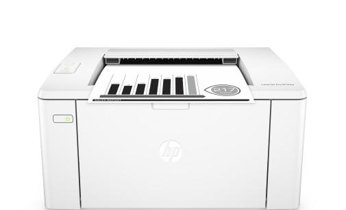 HP sigue apostando por la impresión monocromo