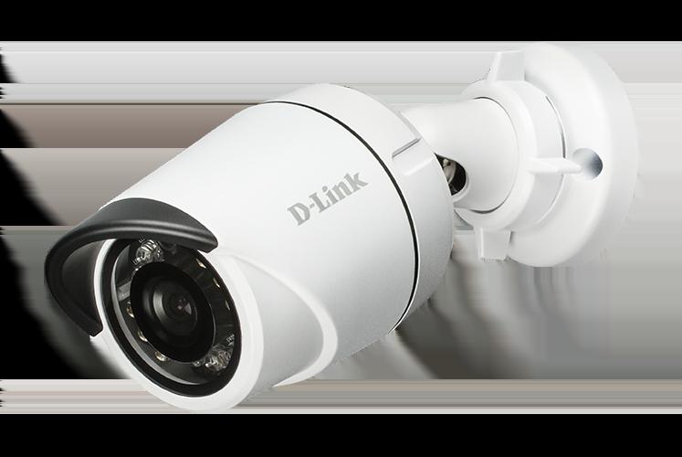 Gama de cámaras Vigilance - Newsbook - D-Link - Videovigilancia - Madrid España