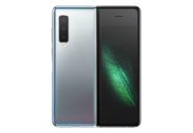 Galaxy Fold - Newsbook - Samsung - Retraso del lanzamiento - Madrid España