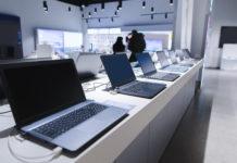 Tienda de informática - Newsbook - Futuro - En Portada - Madrid España