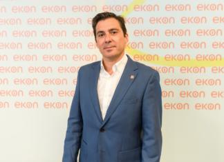 Ekon 2020- Newsbook - lsidro Velis - Tai Editorial - España